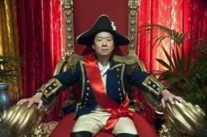 'Community' Season 3, Episode 21 Recap - 'The First Chang Dynasty'