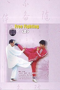 Free Fighting 2