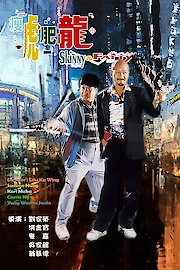 Skinny Tiger, Fatty Dragon