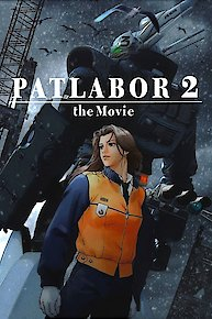 Patlabor: The Movie 2