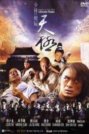 Shaolin Vs. Evil Dead