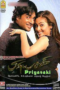 Priyasakhi