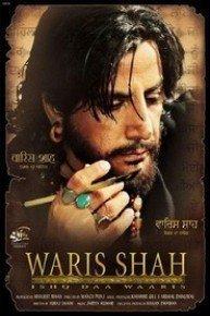 Waaris Shah
