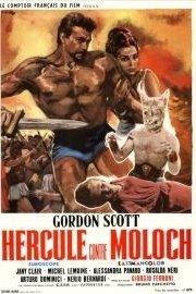 Hercules vs. Moloch
