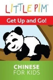 Little Pim: Get Up and Go - Chinese For Kids