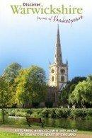 Warwickshire: Home of Shakespeare