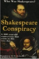The Shakespeare Conspiracy
