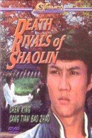 Death Rivals Of Shaolin