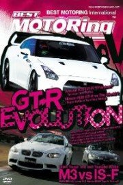Best Motoring International: GT-R Evolution