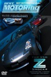 Best Motoring International - The 350Z Shock