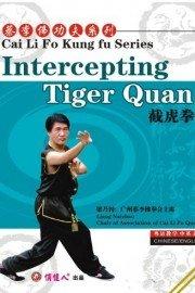 Cai Li Fo Kungfu Series: Intercepting Tiger Quan