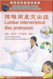 Chinese Medicine Massage - Lumbar Intervertebral Disc Protrusion