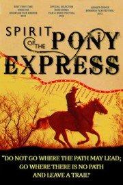 Spirit of the Pony Express