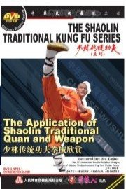 The Application of Shaolin Traditional Quan and Weapon