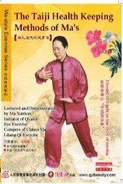Ma-style Exercise Series- Ma-style Taiji Exercise