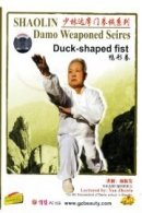 Duck-shaped fist