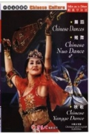 Chinese Dances & Chinese Nuo Dance & Chinese Yangge Dance