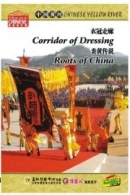 Chinese Yellow River: Corridor of Dressing - Roots of China