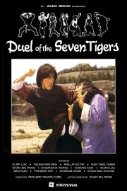 Duel of 7 Tigers
