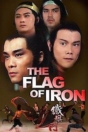 Flag of Iron