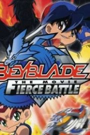 Beyblade: The Movie