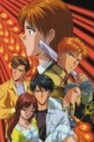 Fushigi Yuugi Eikoden OVA
