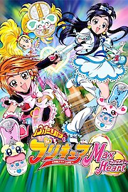 Futari Wa Pretty Cure Max Heart