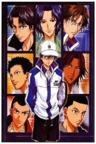 Prince Of Tennis National Championship
