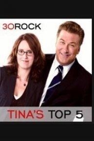 30 Rock: Tina's Top 5