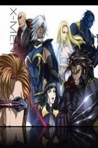X-Men Anime Series