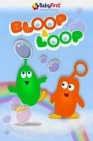 Bloop & Loop