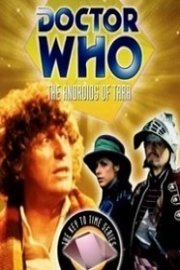Doctor Who: The Androids of Tara