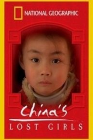 China's Lost Girls