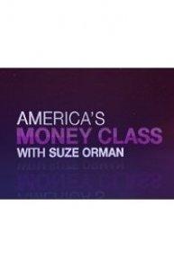 Money Class