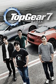 Top Gear Sampler