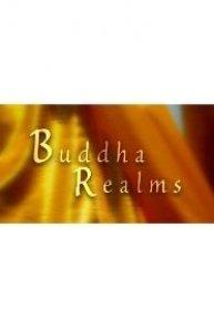 Buddha Realms