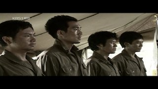 Watch Comrades Season 1 Episode 17 - Episode 17 Online