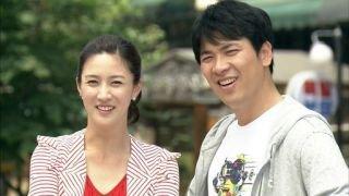 Watch Secret Agent Miss Oh Season 1 Episode 16 - Episode 16 Online