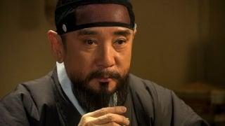 Watch Hwang Jin Yi Season 1 Episode 24 - Episode 24 Online