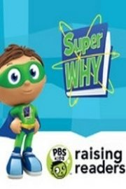 Super Why!: Royal Reading