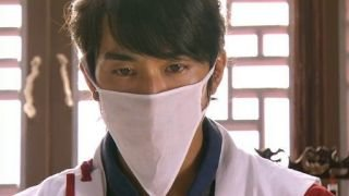 Watch Dr. Jin Season 1 Episode 18 - Episode 18 Online