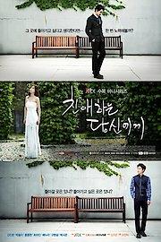 Beloved (2012)