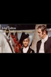 John Fulton
