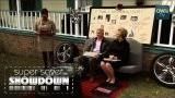 Watch Super Saver Showdown Season  - Jana Vs. Tiffany: New Beginnings and Lasting Love   Super Saver Showdown   Oprah Winfrey Network Online