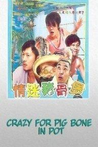 Crazy for Pig Bone in Pot