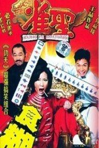 KungFu Mahjong