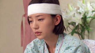 Watch Miss Rose Season 1 Episode 20 - A Temporary Test Online
