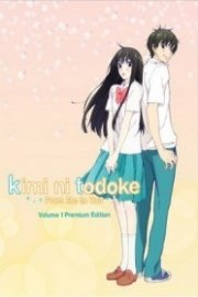 Kimi ni Todoke - From Me To You