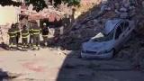 Watch Despierta América Season  - Contina la Bsqueda de Sobrevivientes Tras Terremoto en Italia Online
