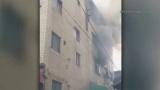 Watch Primer Impacto Season  - Una Madre Lanza a Sus Hijos por la Ventana para Salvarlos de Morir Incendiados Online
